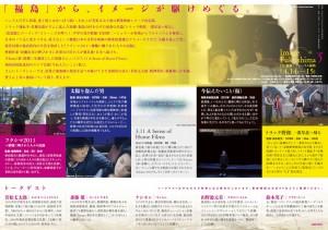 Image.Fukushima vol.5