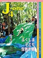 J03-32-01